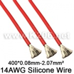 SIL-2.1-RED (14AWG)