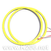 AUTO LED-RING-90mm