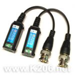 HD Video Balun 1080p/5MP