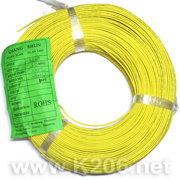 SIL-0.50-Yellow (20AWG)