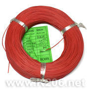 SIL-0.35-RED (22AWG)