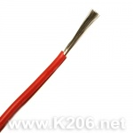 SIL-3.4-RED (12AWG)