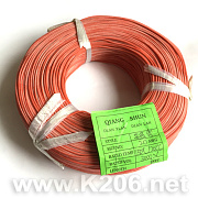SIL-0.50-RED (20AWG)