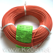 SIL-0.75-RED (18AWG)